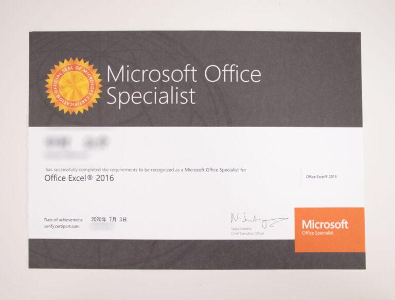 MOS Excel スペシャリストの合格証